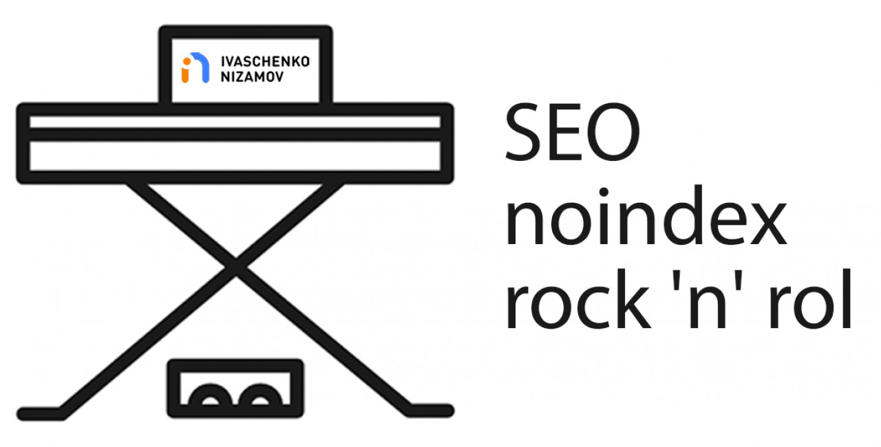 SEO,  noindex, rock and roll