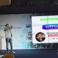 AppFollow Demo Day во ФРИИ