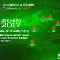 Conference Blockchain & bitcoin in Malta