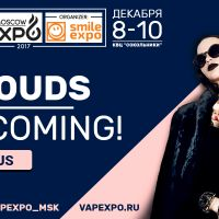 Vaping is coming: не пропусти три мегатусовочных дня VAPEXPO Moscow!
