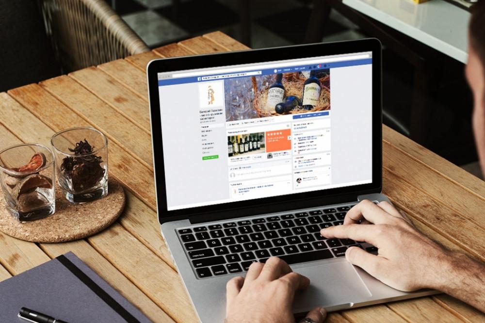 Редакция Spark.ru: Почему соцсети не приносят бизнесу прибыль: пять причин