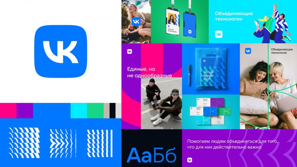 MarketingNews: Mail.ru Group сменила название на VK