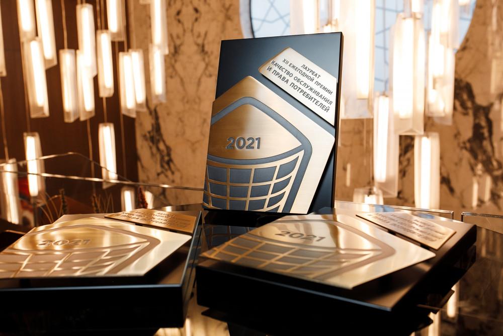Партнеры Spark: «Пятëрочка» стала лауреатом премии «Качество обслуживания и права потребителей»