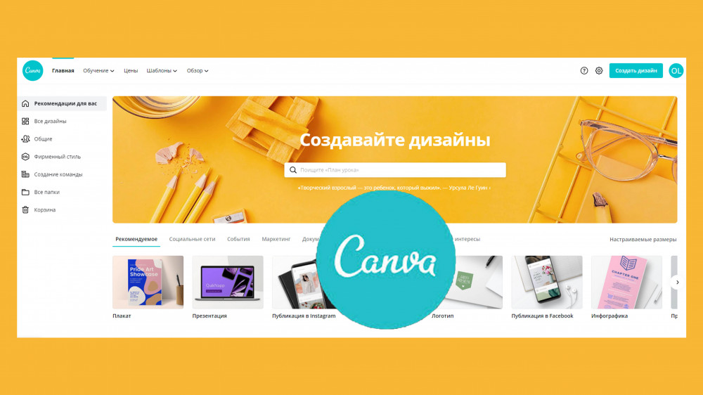 Spark_news: Canva запускает видеоредактор