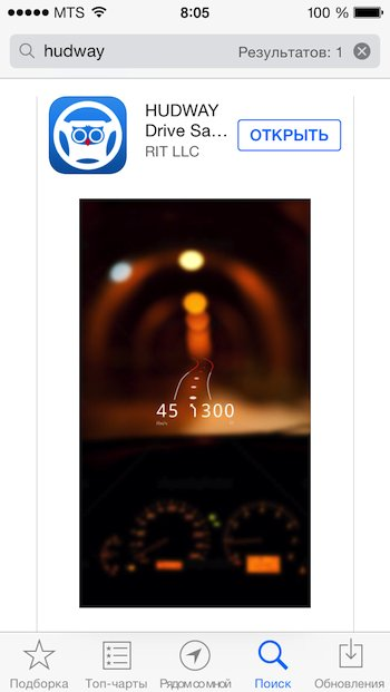 HUDWAY Drive Safely + Speedometer Pro