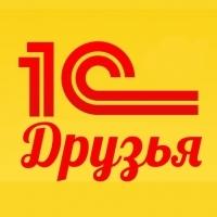 Бета тестирование социальной сети 1С Друзья Открыто!