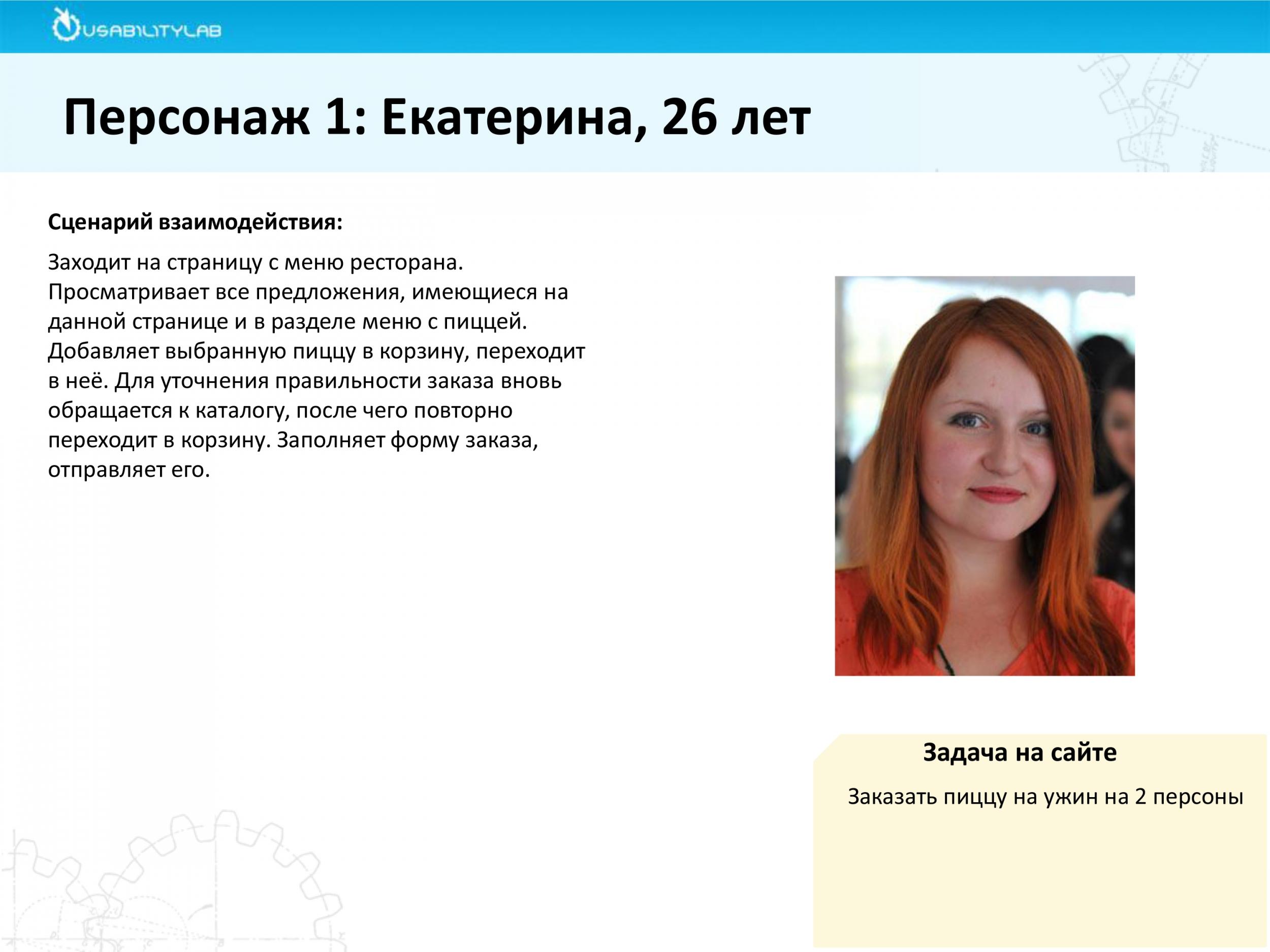 b_542bd6b17a99e.jpg
