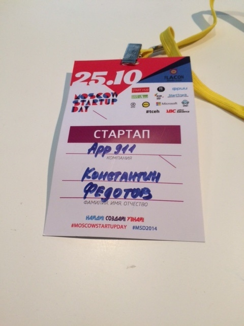 Moscow Startup Day