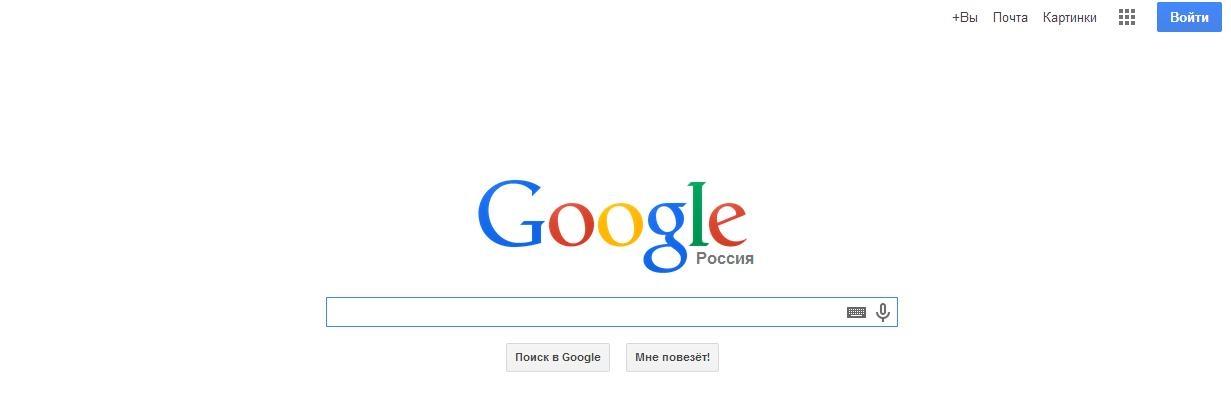 Главная страница поисковика Google