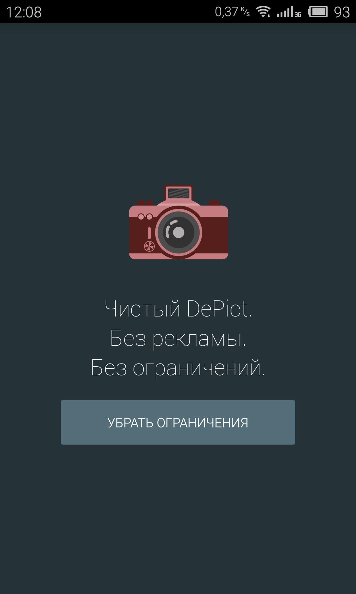 b_55559b894526a.jpg