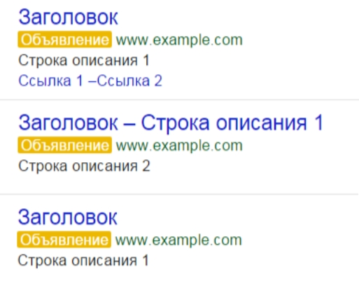 adwords_mobile_ads_types.png