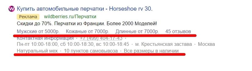 Pokazyivaem-vyigodyi-v-byistryih-ssyilka