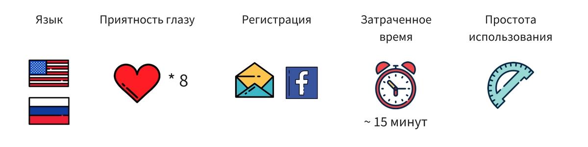 b_57b534e05f691.jpg