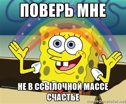 b_57b6f49bed616.jpg