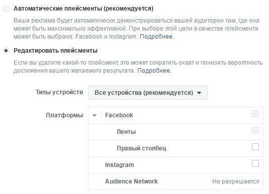facebook-reklama-nasrtoyka11.jpg