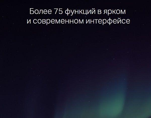 b_585c2fe2cbe05.jpg