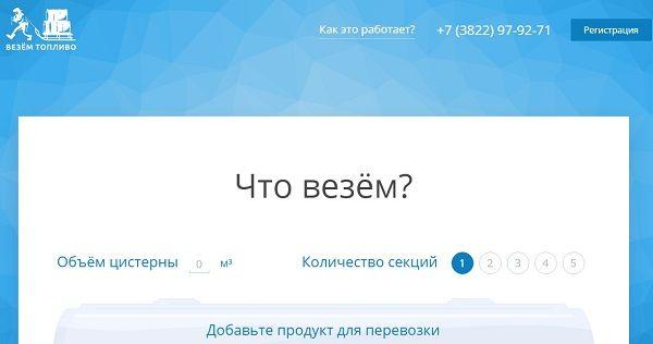 b_585c3170d9663.jpg