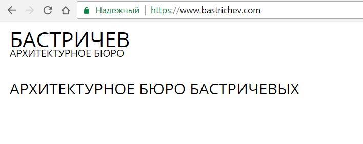 b_587cba87aa525.jpg