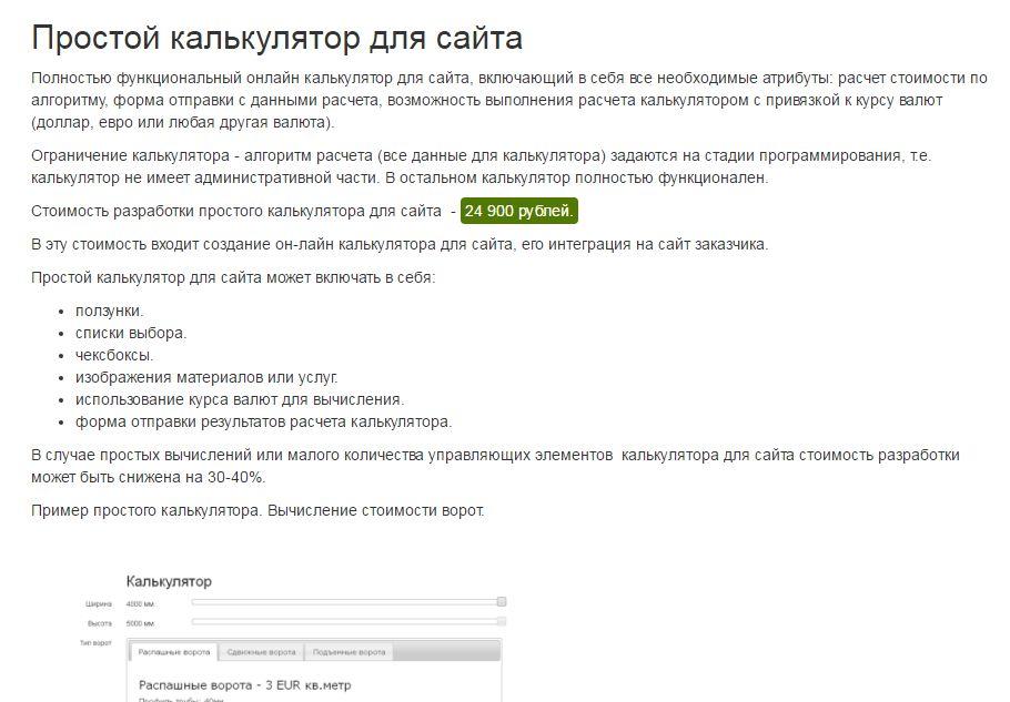 отзывы о веббанкир займ