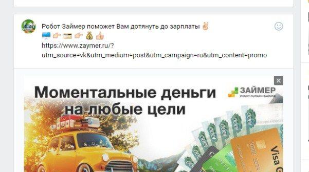 моментальные займы онлайн mega-zaimer.ru работа банков хоум кредит в самаре