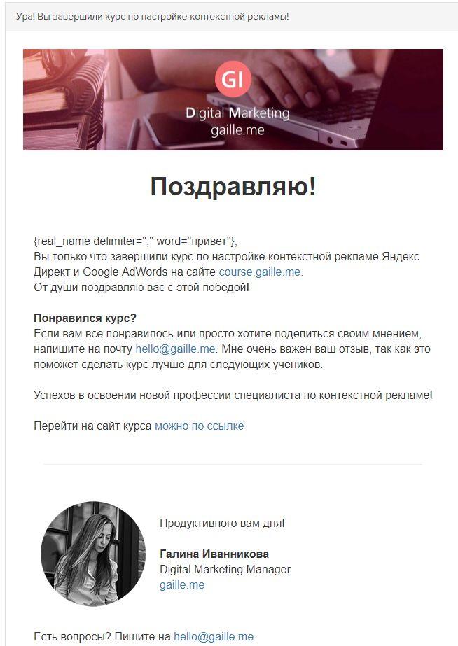 Бесплатные курсы по контекстной рекламе яндекс директ