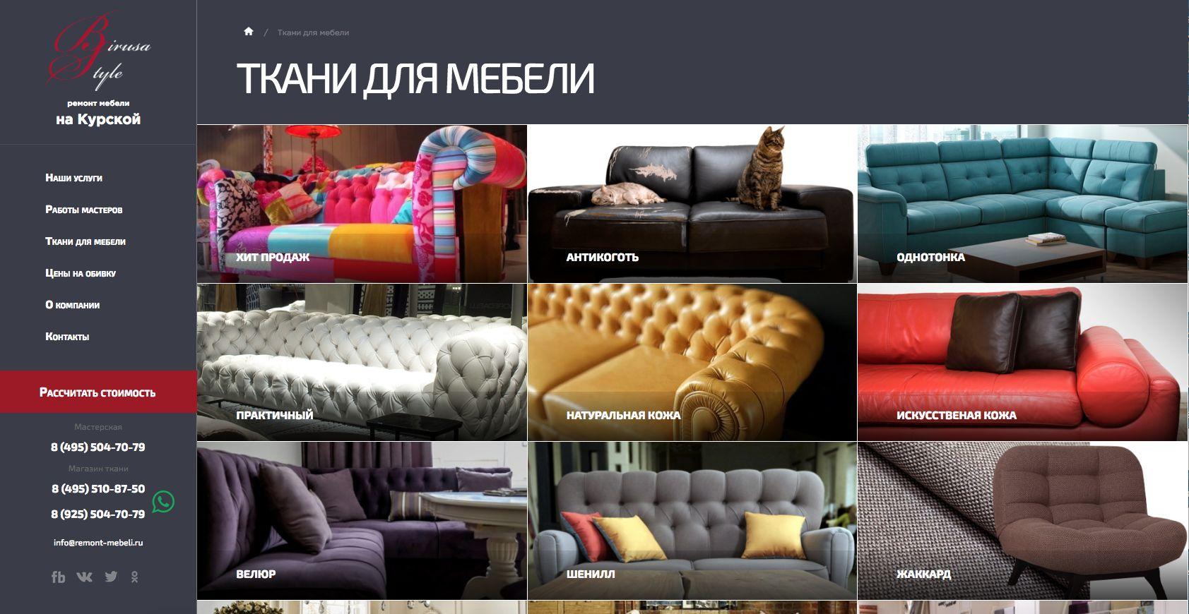 katalog_tkanej_novyj_dizayn_a25.ru.png