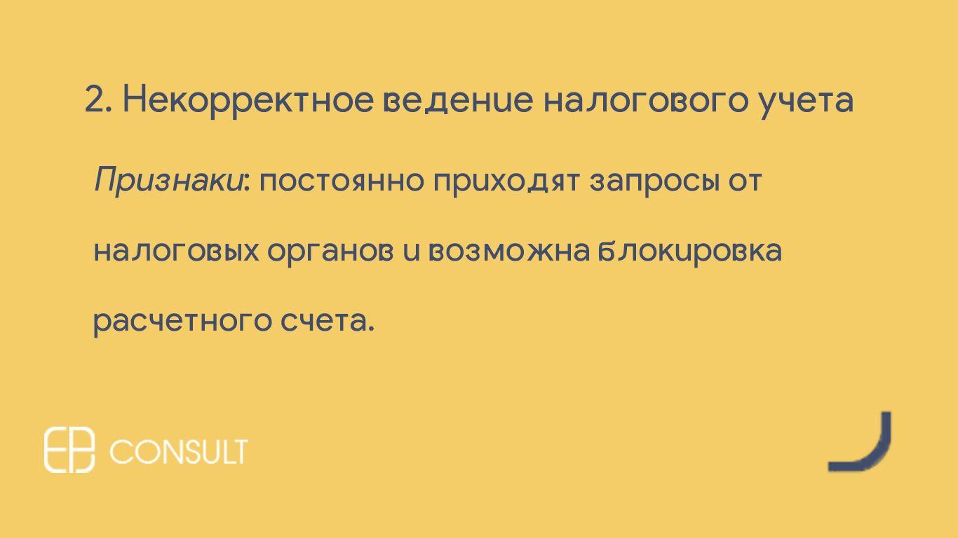 b_5b5b02b771780.jpg