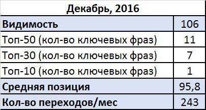 b_5bdad63d0483d.jpg