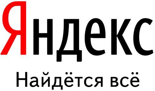 TZ-Yandex.png