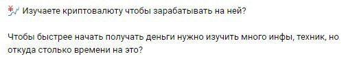 zagolovki-dlya-targetirovannoj-reklamy-2