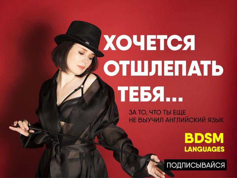 zagolovki-dlya-targetirovannoj-reklamy-6