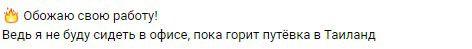 zagolovki-dlya-targetirovannoj-reklamy-1