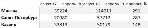 b_5ce5181ed85e8.jpg