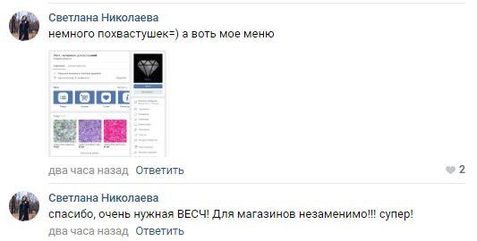 b_5cefbcb00a6fc.jpg