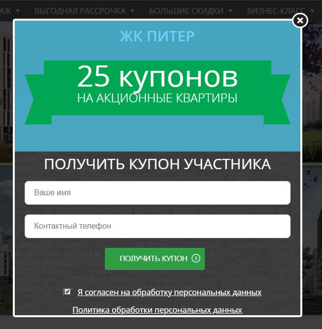 b_5d9208392f448.jpg