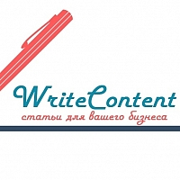 WriteContent
