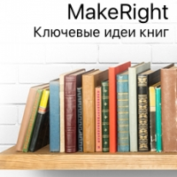 MakeRight