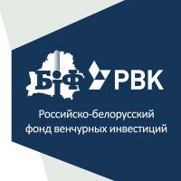 Российско-белорусский фонд венчурных инвестиций