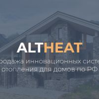 ALTHEAT