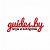 GUIDES.BY