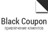 Black Coupon